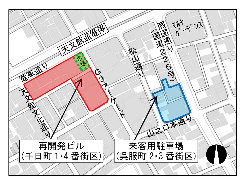 呉服町2・3番街区駐車場整備支援事業概要|鹿児島市