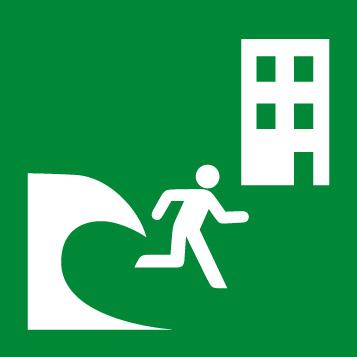 津波避難ビルの指定|鹿児島市